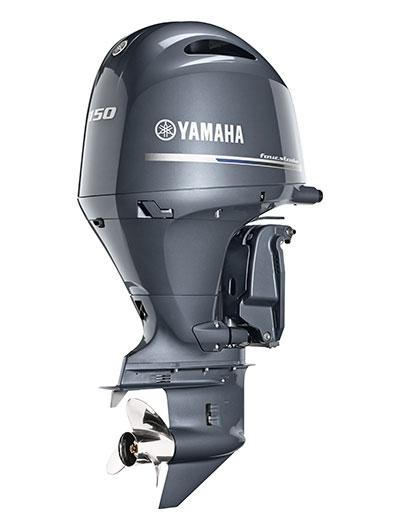 Yamaha IN-LINE 4 150 hp Image