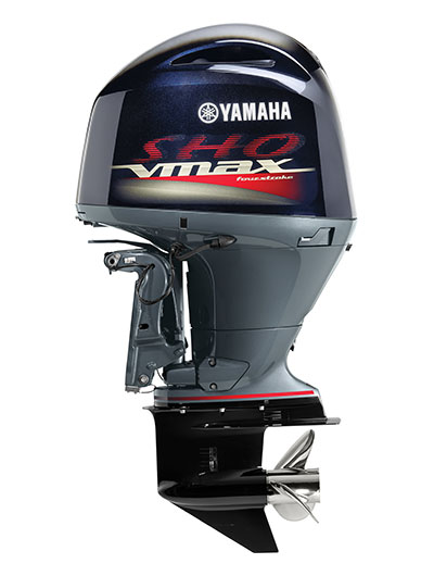 Yamaha V MAX IN-LINE 4 150 hp Image